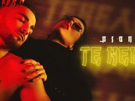 """Диона с премиера на """"Te Kelas"""""""