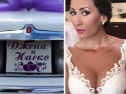 Първи снимки от сватбата на Джена и Наско Стоеви
