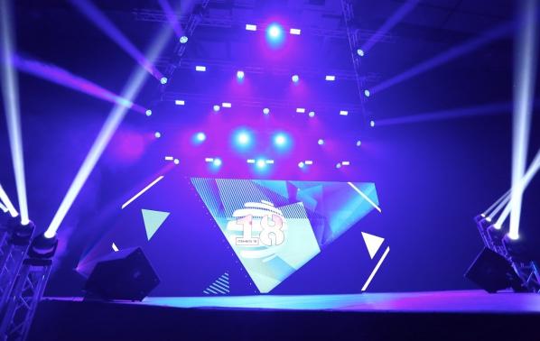Планета ТВ отпразнува 18 години с концерт в Пловдив