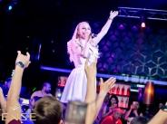 Емилия се завърна на клубната сцена
