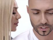 """""""Ако нямам теб"""" е новото предложение на Лазар ft. Гергана"""