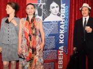 Софи Маринова със своя восъчна фигура