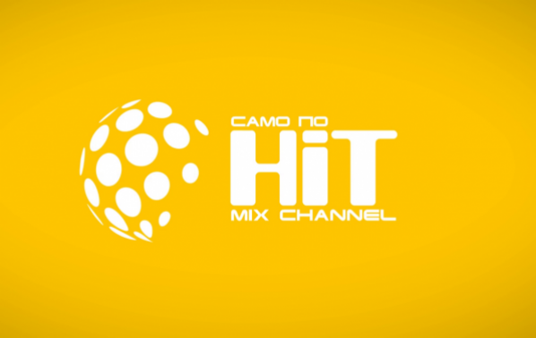Звездите на Hit Mix Music готвят нови премиери през март