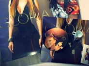 Глория отвори онлайн магазин