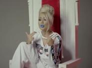 """Теди Александрова с премиера на """"Влюбена"""""""