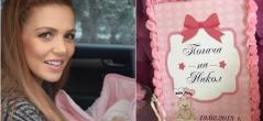 Магда организира първо парти за бебе Никол